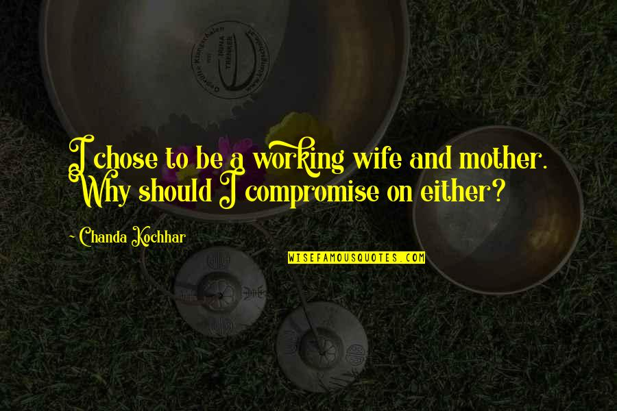 A Wife And Mother Quotes: top 51 famous quotes about A Wife