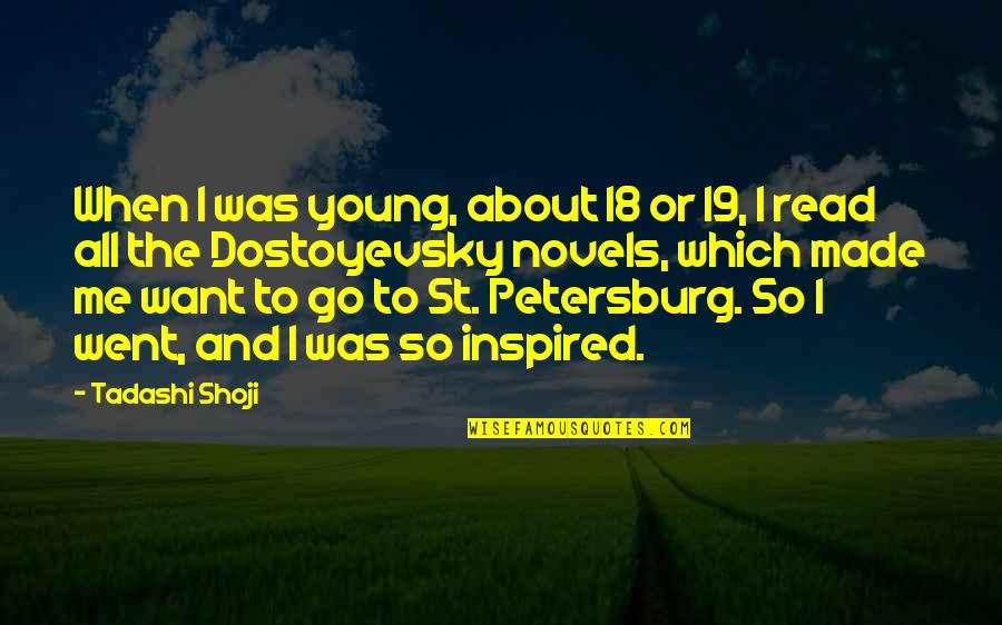 All About Me Quotes By Tadashi Shoji: When I was young, about 18 or 19,