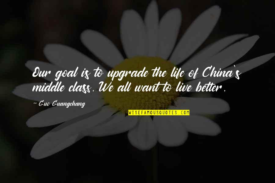 Awk Insert Double Quotes By Guo Guangchang: Our goal is to upgrade the life of