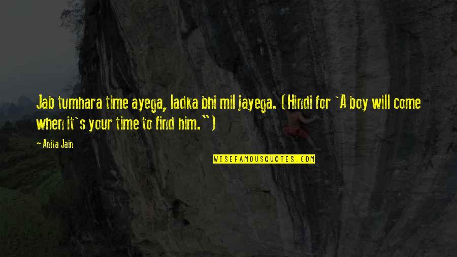 Ayega Quotes By Anita Jain: Jab tumhara time ayega, ladka bhi mil jayega.