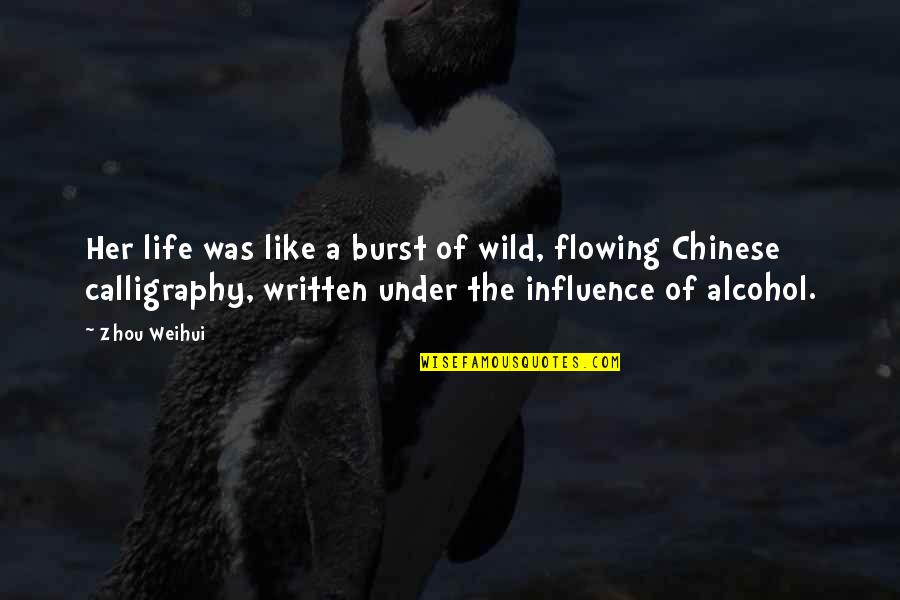 Beale Street Quotes By Zhou Weihui: Her life was like a burst of wild,