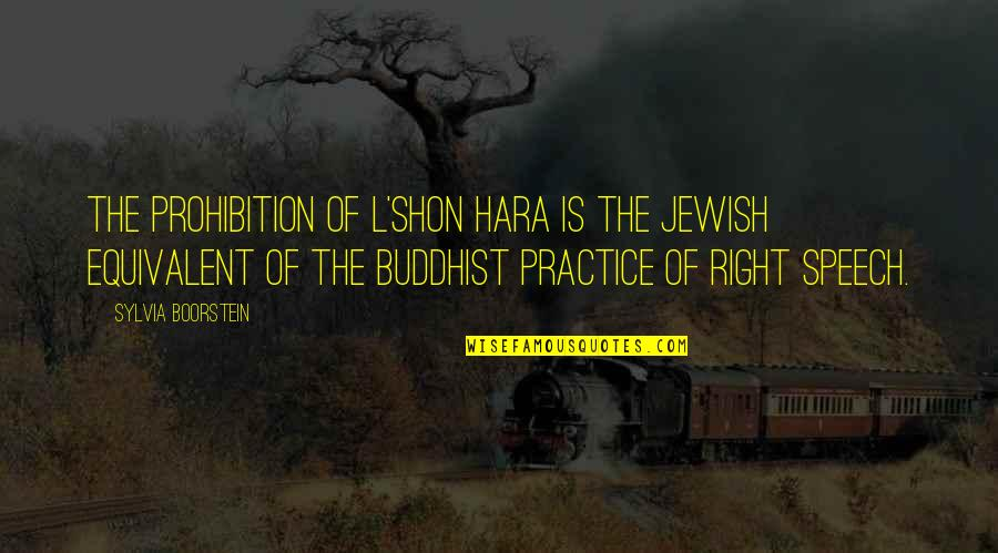 Boorstein Quotes By Sylvia Boorstein: The prohibition of L'shon Hara is the Jewish