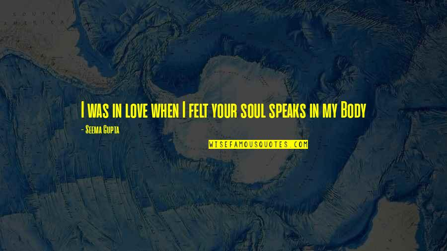 Deep In Your Soul Quotes By Seema Gupta: I was in love when I felt your