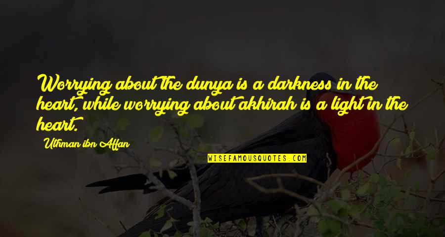 Dunya And Akhirah Quotes By Uthman Ibn Affan: Worrying about the dunya is a darkness in