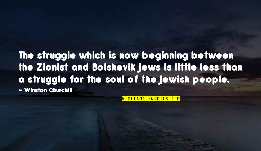 East African Quotes By Winston Churchill: The struggle which is now beginning between the
