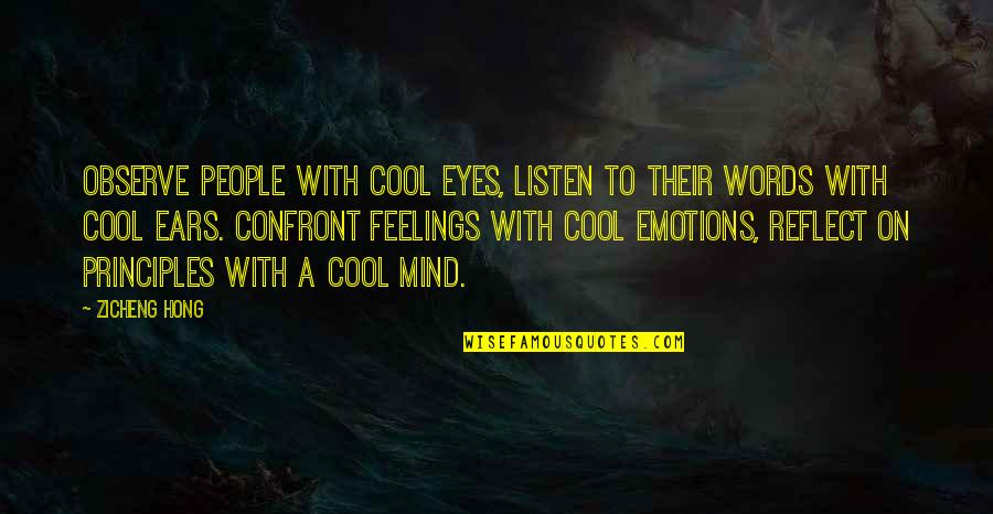 Eyes On Quotes By Zicheng Hong: Observe people with cool eyes, listen to their