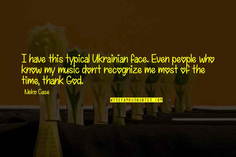 Face The Music Quotes Top 43 Famous Quotes About Face The Music