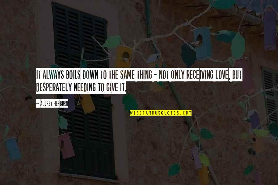 Giving Receiving Quotes By Audrey Hepburn: It always boils down to the same thing