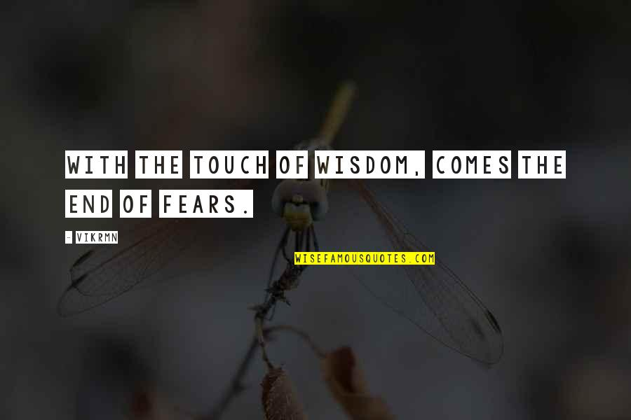 Guitar Quotes And Quotes By Vikrmn: With the touch of wisdom, comes the end