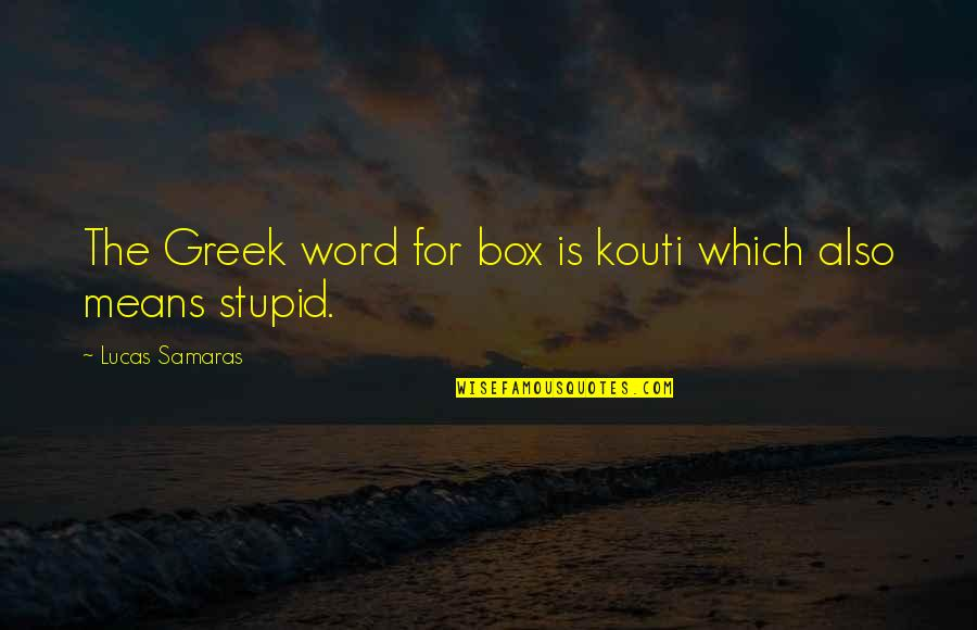 Harmony Day Quotes By Lucas Samaras: The Greek word for box is kouti which