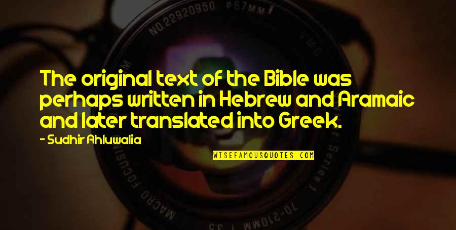 Hebrew Quotes By Sudhir Ahluwalia: The original text of the Bible was perhaps