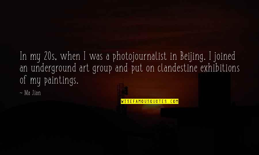 House Of Mirth Rosedale Quotes By Ma Jian: In my 20s, when I was a photojournalist