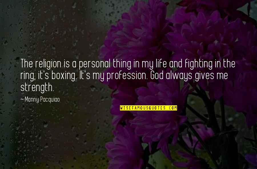 Html Image Alt Quotes By Manny Pacquiao: The religion is a personal thing in my