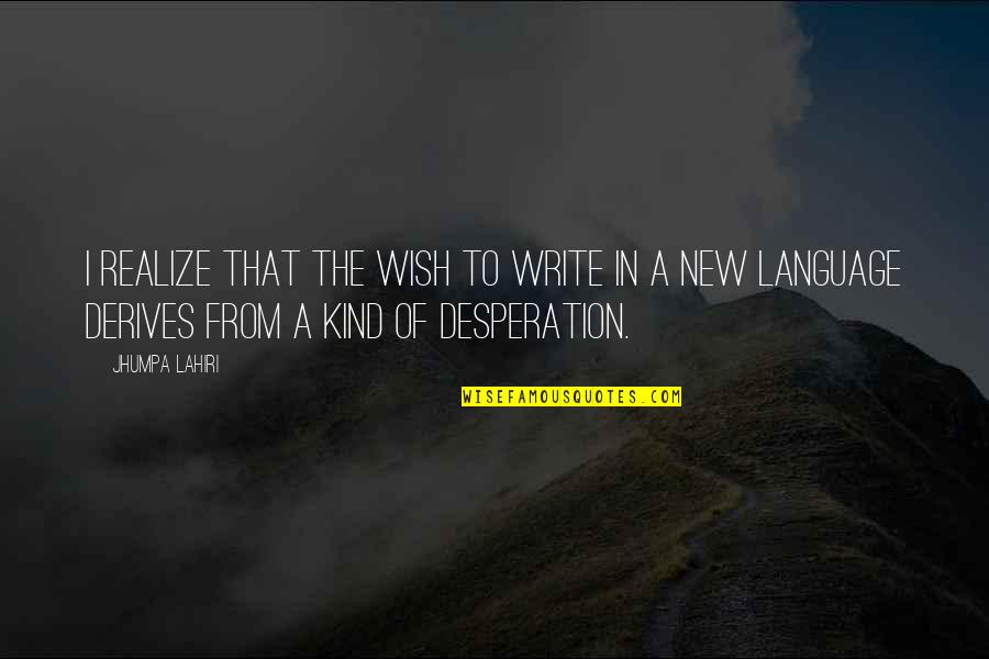 Innerhtml Removes Attribute Quotes By Jhumpa Lahiri: I realize that the wish to write in