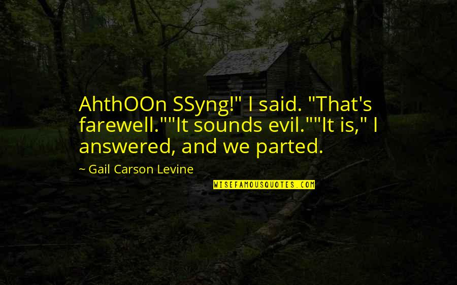 "It's Not Really Goodbye Quotes By Gail Carson Levine: AhthOOn SSyng!"" I said. ""That's farewell.""""It sounds evil.""""It"