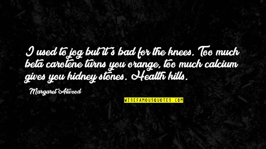 Kidney Now Quotes By Margaret Atwood: I used to jog but it's bad for