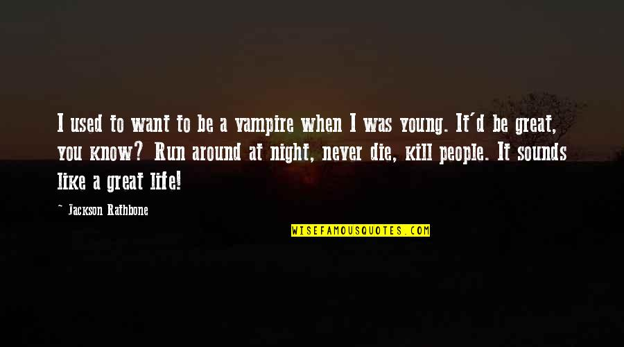 Kill You Quotes By Jackson Rathbone: I used to want to be a vampire