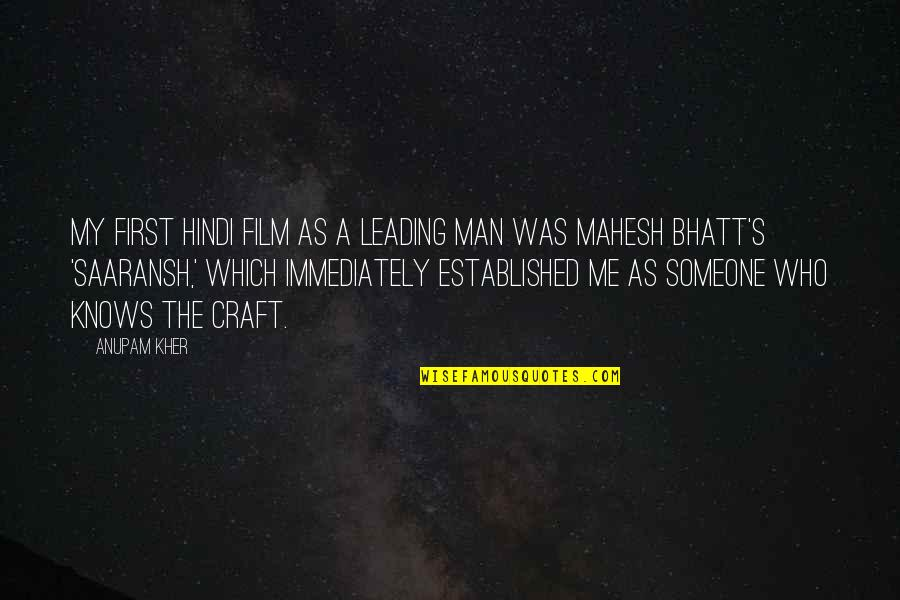 Leading On Someone Quotes By Anupam Kher: My first Hindi film as a leading man