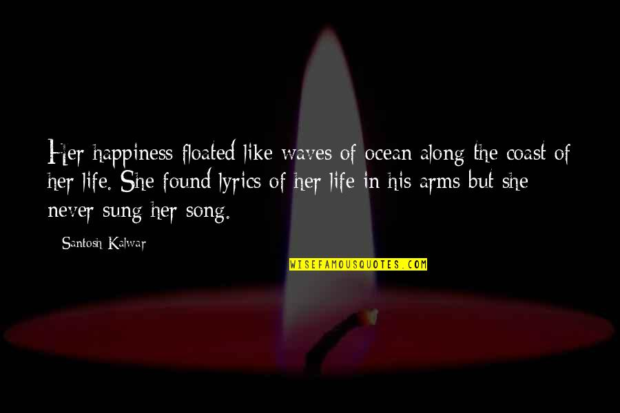 Life Song Lyrics Quotes Top 24 Famous Quotes About Life Song Lyrics
