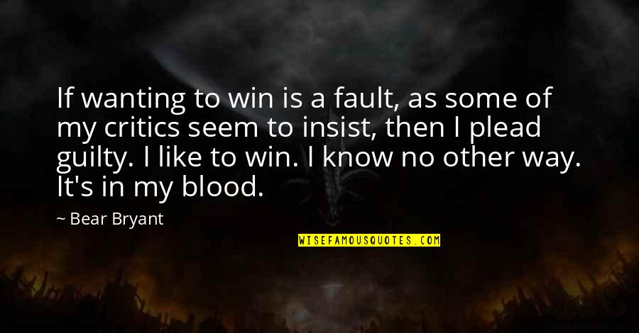 Like No Other Quotes By Bear Bryant: If wanting to win is a fault, as