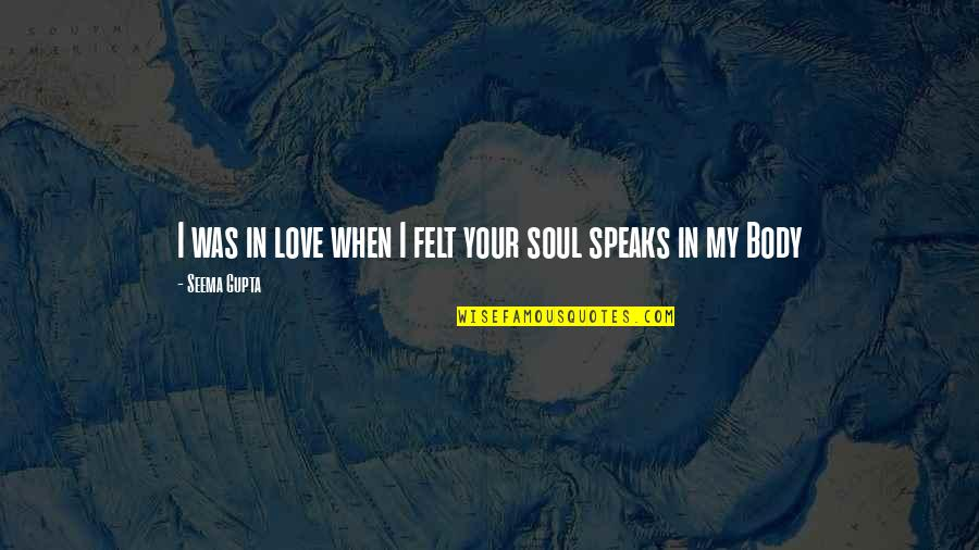 Lonely Life Quotes By Seema Gupta: I was in love when I felt your