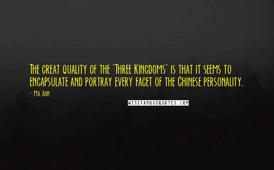 Ma Jian quotes: The great quality of the 'Three Kingdoms' is that it seems to encapsulate and portray every facet of the Chinese personality.