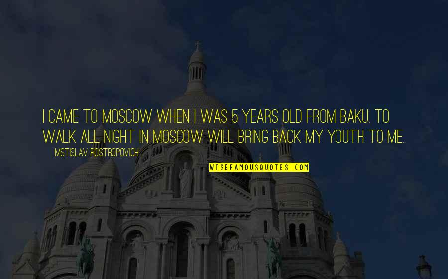 Moscow's Quotes By Mstislav Rostropovich: I came to Moscow when I was 5