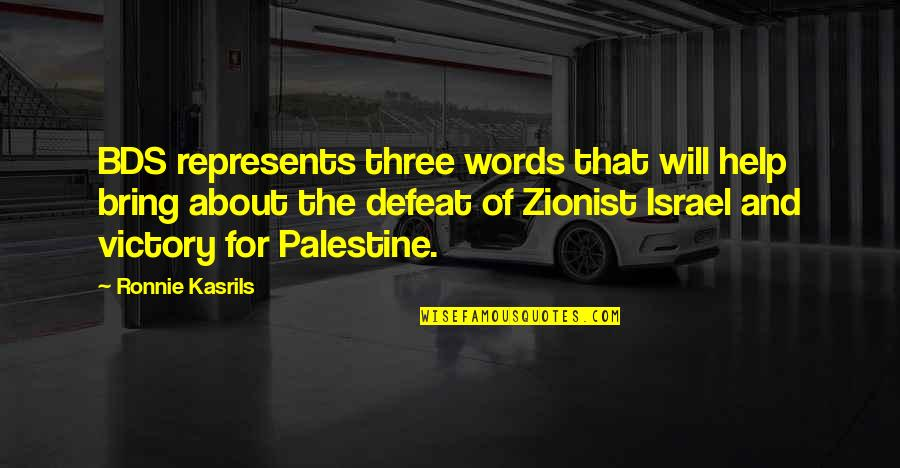 Palestine Quotes By Ronnie Kasrils: BDS represents three words that will help bring