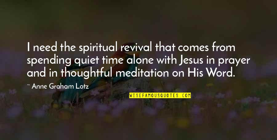Prayer And Quotes By Anne Graham Lotz: I need the spiritual revival that comes from