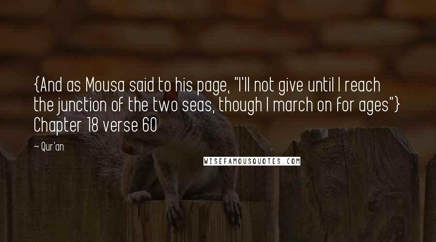 """Qur'an quotes: {And as Mousa said to his page, """"I'll not give until I reach the junction of the two seas, though I march on for ages""""} Chapter 18 verse 60"""