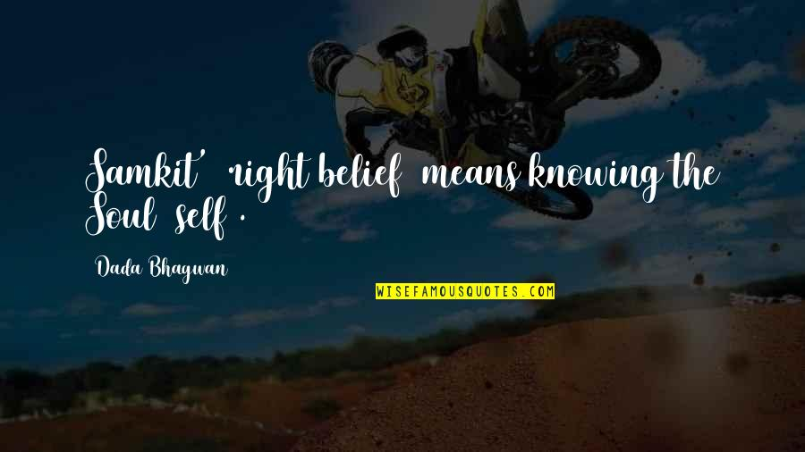 Realisation Quotes By Dada Bhagwan: Samkit' (right belief) means knowing the Soul (self).