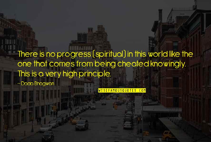 Realisation Quotes By Dada Bhagwan: There is no progress (spiritual) in this world