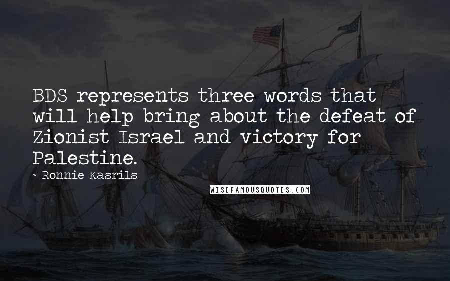 Ronnie Kasrils quotes: BDS represents three words that will help bring about the defeat of Zionist Israel and victory for Palestine.