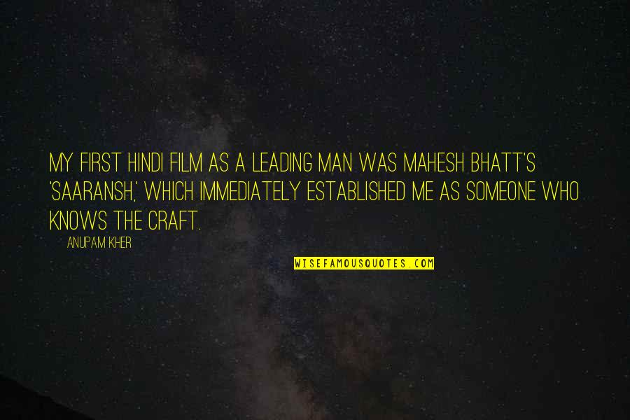 Someone Leading You On Quotes By Anupam Kher: My first Hindi film as a leading man