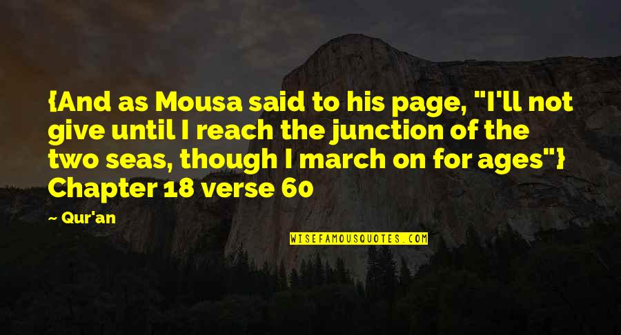 "Star Trek Original Tv Series Quotes By Qur'an: {And as Mousa said to his page, ""I'll"