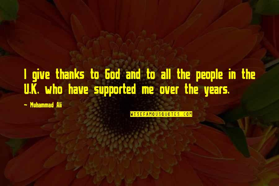 Thanks To God Quotes By Muhammad Ali: I give thanks to God and to all