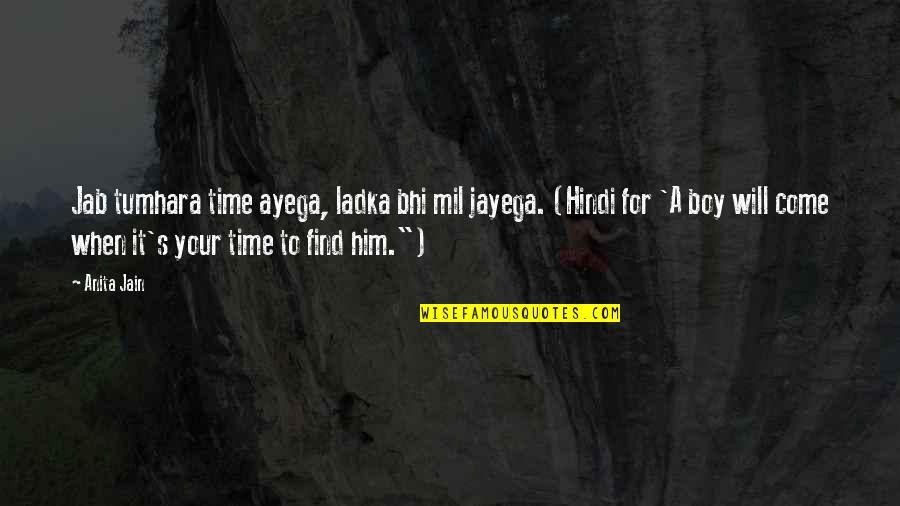 Time Will Come Love Quotes By Anita Jain: Jab tumhara time ayega, ladka bhi mil jayega.