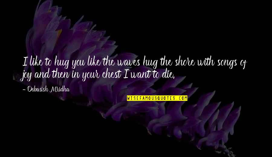 Waves And Love Quotes By Debasish Mridha: I like to hug you like the waves