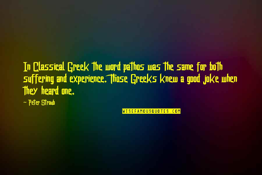 You Re A Joke Quotes By Peter Straub: In Classical Greek the word pathos was the