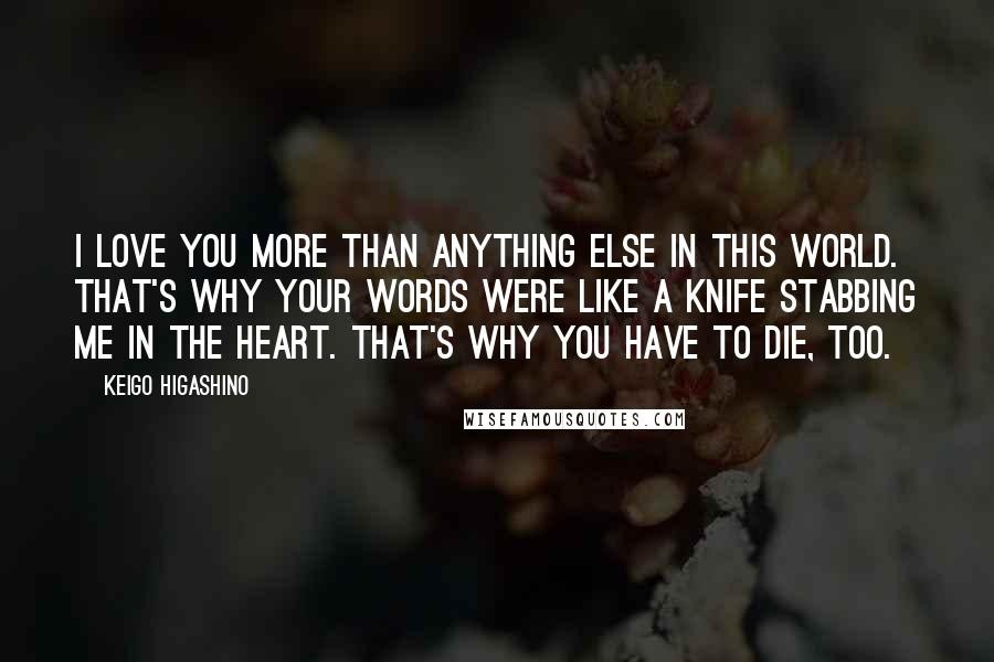 Keigo Higashino Quotes I Love You More Than Anything Else In This World That 039 S Why Your Words Were Like A Knife Stabbing Me