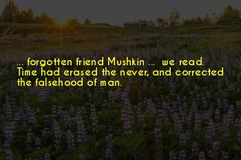 Mushkin Quotes